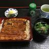 たたみ家 - 料理写真:竹重(2900円)
