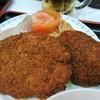 肉の宝屋 - 料理写真:(2017/2月-2回目)「コロッケとメンチカツの二種盛り定食」