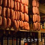 琉球チャイニーズ TAMA - 時間をかけて旨さを蓄える『自家製腸詰』