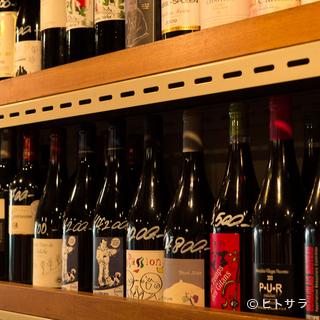 気軽さを演出するリーズナブルなワイン