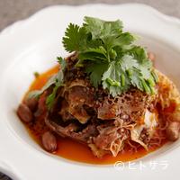 中国四川料理 梅香 - 多彩なスパイスが織り成す深い味わい『牛スネとハチノスの冷菜』