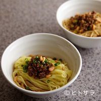 中国四川料理 梅香 - 痺れる辛さと立ち上る風味の絶妙なバランス