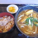 らんぷ若蔵 - カレーうどん+かやくご飯