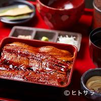 玉ゐ - 看板料理、穴子箱めしの『中箱』