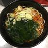 大江戸そば  - 料理写真:わかめ