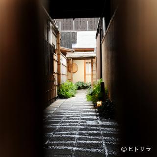 静けさとしっとりとした京都の風情が満喫できます