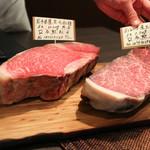 又三郎 - 本日の熟成肉2種☆