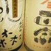 駅馬車 - ドリンク写真:日替わりの日本酒