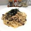 スパゲティながい - 料理写真: