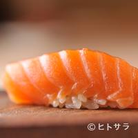鮨菜 和喜智 - 美しい艶と赤みを帯びる『サクラマス』