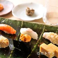 鮨菜 和喜智 - 北海道の魚介だけに固執せず、その時期良いものを各地から