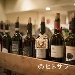 トラットリアビコローレヨコハマ - 手頃な価格で楽しめる上質なイタリアワイン