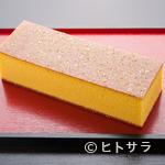 江久庵 - 卵をふんだんに使いその美味しさを極めた『黄金の哲学』