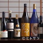 室町 和久傳 - 京料理に合わせるワインから、希少な日本酒まで充実のお酒リスト