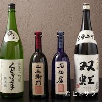 和ごころ 泉 - 人気銘柄から日本酒ファン垂涎の希少酒まで充実