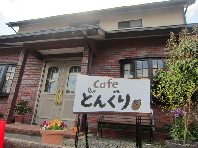Cafeどんぐり