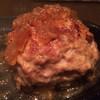 いにまる - 料理写真:ハンバーグ