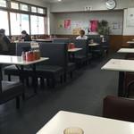丸幸ラーメンセンター - 店内をパシャ 平日の14時40分