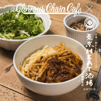 「グロリアスチェーンカフェ」 ×「東京MEAT酒場」日本一おいしいミートソース パスタ