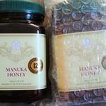 マリリニュージーランド - 料理写真:購入したハチミツ( マヌカハニー )