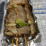 ジャンボ やき鳥 つかさ - 料理写真:豚串2本300円