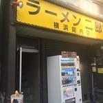 65478372 - お店外観(開店前)