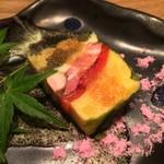 おたる政寿司 - 北海道野菜のゼリー寄せ