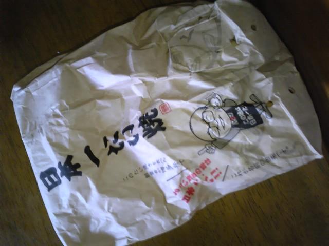 日本一たい焼 延岡店