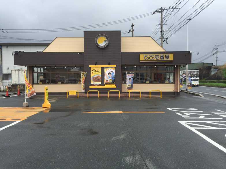CoCo壱番屋 佐賀基山店