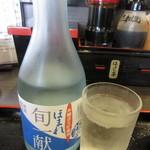 のと前回転寿司 - 御祖酒造のほれ旬一献 冷酒 600円(税別) (2017.4)