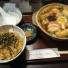 手打麺処 まるいち - 料理写真: