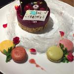 65508391 - 特製ケーキ!(登場したときは花火もついてました☆)