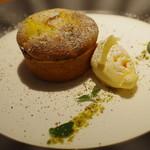 シュヴァル・ド・ヒョータン - 和歌山産レモンのクーランとマスカルポーネアイス