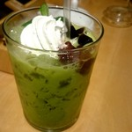 パークサイドカフェ - 和(なごみ):750円