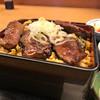 天ぷら 串割烹 なかなか 室屋 - 料理写真:ステーキ丼