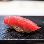 鮨 とかみ - 鮪赤身