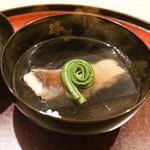 日本料理 太月 - 若狭ぐじとこごみ・くずきりのお椀