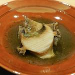 日本料理 太月 - 鮑と鮑のキモ