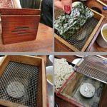 利久庵 - 焼海苔り箱には炭が入っています