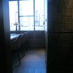 龍園 - テーブル席