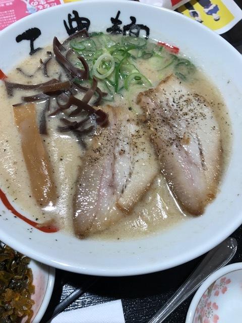 三豊麺 プロメナ神戸店