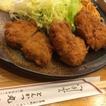 丸幸洋食店 -