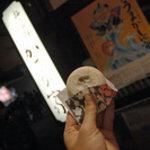 お食事処 かさの家 - かさの家の梅ヶ枝餅 一個105円