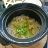 漬け野菜 イソイズム - 料理写真: