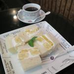 ストーン  - フルーツサンド&コーヒー
