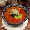 四川辣麺 - 料理写真:「激辛坦々麺」950円