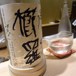 祇園 又吉 - 奈良のお酒を頂きました