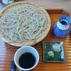 石碾蕎麦 おもだか - 料理写真:二種盛りの粗挽き。