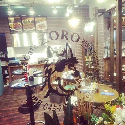 Burger Bar&Cafe ZORO