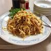福仙楼 - 料理写真:叉焼とネギの辛味和え